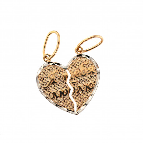 Rose gold heart pendant ARS01-28